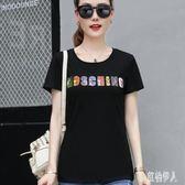 加大碼女裝胖mm夏裝韓版寬鬆短袖體恤2019純色打底衫T恤女大尺碼上衣潮 PA4924『紅袖伊人』