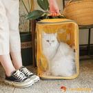 外出便攜後背包斜挎貓咪太空艙手提透明狗狗寵物【小獅子】