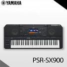 【非凡樂器】YAMAHA PSR-SX900 / 數位音樂工作站/61鍵電子琴/公司貨保固