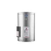 (全省標準安裝)莊頭北12加侖直掛式儲熱式熱水器TE-1120
