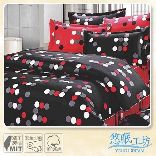 【悠眠工坊】細膩圓融(黑紅)雙人四件式兩用被床包組 / BY-9730-HR_D05