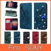SONY Xperia 5 II Xperia 10 II 鑲鑽復古蝴蝶 手機皮套 掀蓋式 插卡 支架 保護套