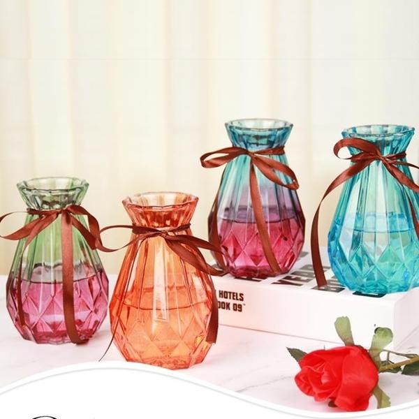 3個裝 透明玻璃花瓶客廳插花幹花擺件簡約裝飾花盆
