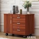 簡易床頭櫃置物架現代臥室床邊角櫃活動收納儲物櫃帶鎖抽屜小櫃子 果果輕時尚NMS
