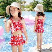 兒童游泳衣女童女孩泳裝嬰兒可愛女童比基尼套裝寶寶分體小中大童第七公社
