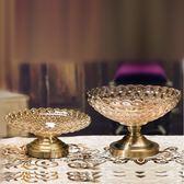 歐式奢華家用水晶玻璃果盤客廳茶幾水果盤糖果盤簡約現代創意擺件   良品鋪子