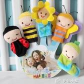 嬰兒毛絨玩具手指玩偶 新款寶寶小蜜蜂動物手指玩具手指套布偶多色小屋