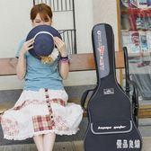 時尚吉他包 防水加厚海綿吉他包 黑色雙肩吉他背包 韓版時尚琴盒 zh3033【優品良鋪】