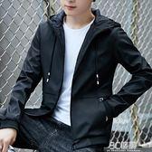 男士外套春秋季新款韓版夾克男外衣服潮流帥氣男裝薄款棒球服 3c優購