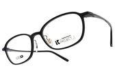 Alphameer 光學眼鏡 AM3906 C80 (磨砂黑-亮黑) 百搭簡約款 塑鋼眼鏡 # 金橘眼鏡