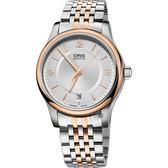 Oris豪利時 Classic Date 經典都會時尚機械錶-銀x玫瑰金框/37mm 0173375784331-0781863