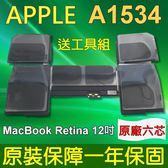 APPLE A1534 原廠電池 2015-2016年 MacBook Retina 12吋  A1534 MF855 MJY32 MK4M2