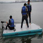 釣魚平台船 游艇浮式漂浮釣台 路亞充氣船 配船外機