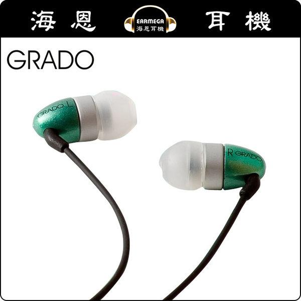【海恩特價 ing】GRADO GR10 美國 歌德 旗艦級耳道耳機 公司貨保固
