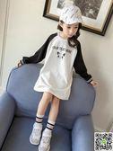 女童t恤秋裝新款兒童體恤衫中大童韓版童裝時尚寬鬆長袖上衣 全館滿千折百