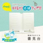 看書架  SONIC  日本設計LV-7450-I 看書架【文具e指通】  量販團購