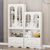 簡約書櫃置物架帶門學生家用客廳兒童小型玻璃儲物組合落地經濟型MBS『潮流世家』