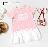 純棉 粉色愛心蕾絲拼接花朵紗裙上衣 長版 甜美 愛心 浪漫 棉質 短上 上衣 女童
