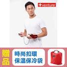 【+venture】速配鼎醫療用熱敷墊 低電壓熱敷護腕 KB-1210,再送雙重好禮!