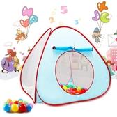 廠家直銷嬰兒玩具 室內外游戲帳篷海洋球池波波球池兒童帳篷