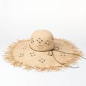 草帽-鏤空花紋大簷毛邊女遮陽帽73zr86【巴黎精品】