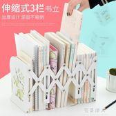 簡約小清新大號可伸縮書立小學生用可愛卡通摺疊書架簡易夾桌面收納書 完美情人精品館