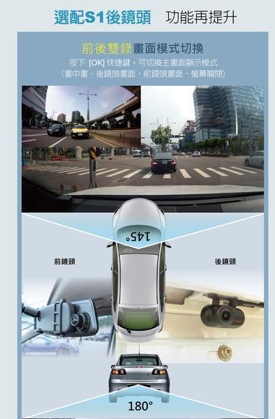 【贈16G記憶卡】PAPAGO GOSAFE 790 後視鏡 1080P 行車記錄器 1296P 支援測速