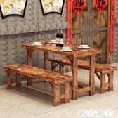 餐桌 快餐桌椅組合實木小吃店餐桌面館餐桌飯桌燒烤飯店農家樂實木桌椅【全館九折】