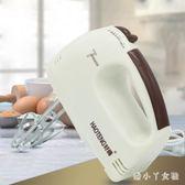 打蛋機電動家用迷你打奶油攪拌自動打發器小型手持打蛋機 XW2886【潘小丫女鞋】