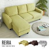 沙發 L型沙發 3人+凳 布沙發/Reira 芮拉典藏沙發(綠色)【H&D DESIGN】