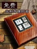 皮質相冊影集大容量6寸相冊本5寸插頁式7家庭復古照片混裝紀念簿8