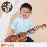 幼童內衣 台灣製純棉長袖T恤 內衣(2件一組) 魔法Baby