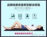 按摩 全身按摩床墊多功能家用頸部腰部加熱肩部腿部按摩器材電動毯椅墊igo 卡卡西