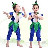 六一兒童葫蘆娃演出服七兄弟卡通男童幼兒園環保衣服成人表演服 童趣屋