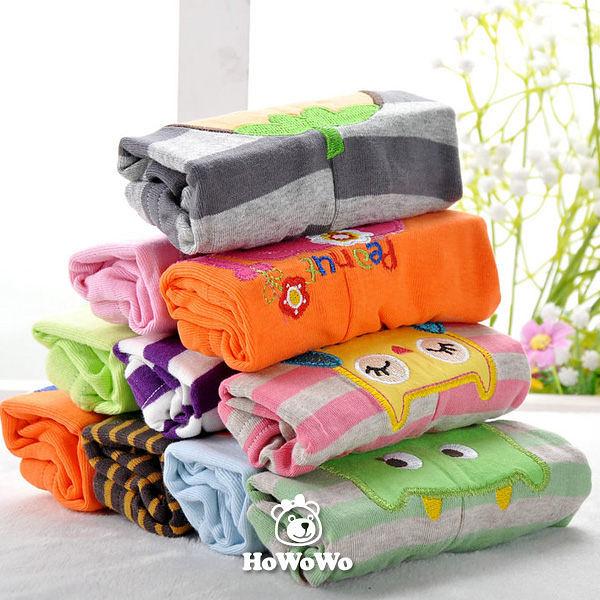 超低折扣NG商品~嬰兒短褲 繡花嬰兒短褲1件入 AM0147