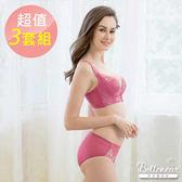 【Bellewear】前扣蕾絲專利 無鋼圈內衣 (超值3套組)