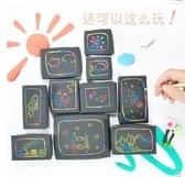 手工diy制作炫彩沙畫刮畫紙