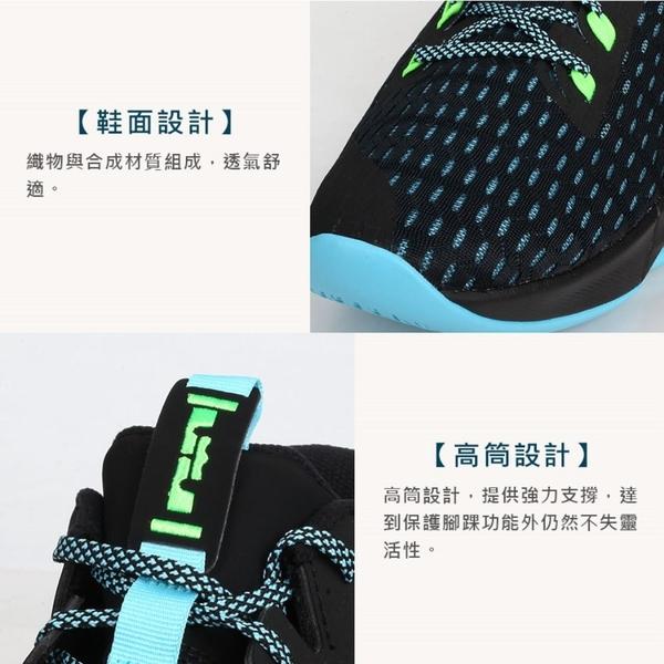 NIKE LEBRON WITNESS V EP 男籃球鞋(免運 氣墊 高筒 避震≡體院≡ CQ9381004
