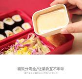 日式便當盒分隔盒小內盒隔片
