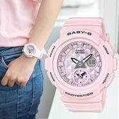 Baby-G 旅行雙時區腕錶 44mm BGA-190BE-4A 少女時代/粉紅/櫻花粉 BGA-190BE-4ADR
