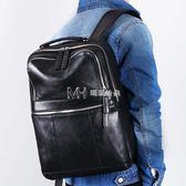潮流時尚休閒青年雙肩包男士背包日韓版大容量黑色PU皮書包男  瑪奇哈朵