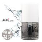 ✨MEKO小資時尚✨韓國COVER NAIL 凝膠系列 (指緣油-CUTICLE OIL 32145)/指緣保護油/韓國凝膠 [MEKO美妝屋]