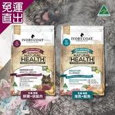 澳克騎士 lvoryCoat 無穀貓飼料 6KG 全貓食譜 貓糧 高蛋白質 送贈品【免運直出】