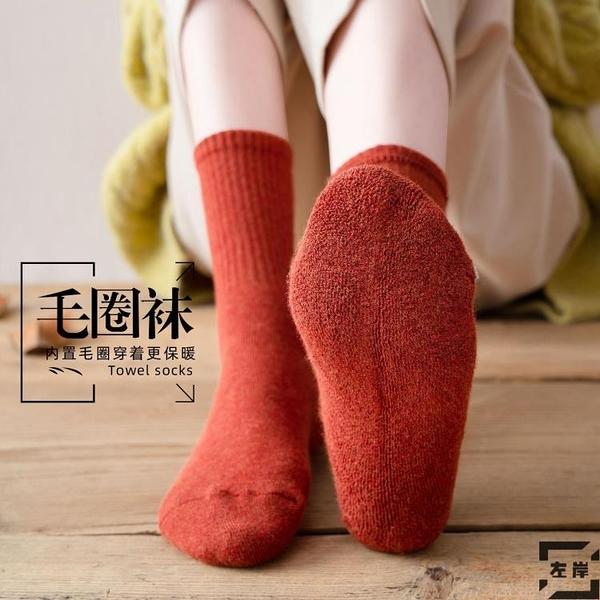 4雙裝 中筒襪女加絨加厚長襪子保暖純棉秋冬季堆堆襪日系【左岸男裝】