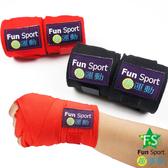 《Fun Sport》手感力-高級彈性紗專業手綁帶(1雙)-台製(拳擊/跆拳道/散打/比賽)-黑/紅2選1