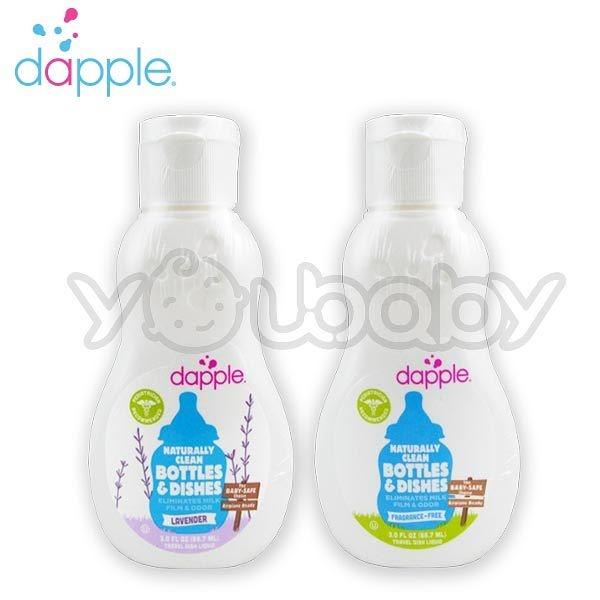 Dapple 奶瓶及餐具清潔液90ml(外出用) -薰衣草/無香