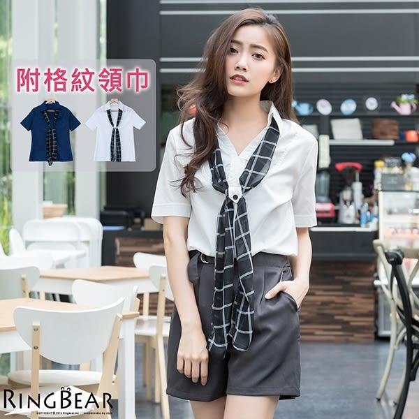 襯衫--大方格調知性俐落V領造型附格紋領巾亮面織紋挺版襯衫(白.藍XL-5L)-H175眼圈熊中大尺碼