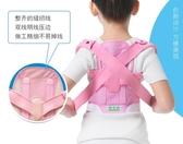 中華隊獲勝兒童學生駝背矯正帶衣揹背佳男女小孩坐姿脊柱側彎矯正器背部糾正
