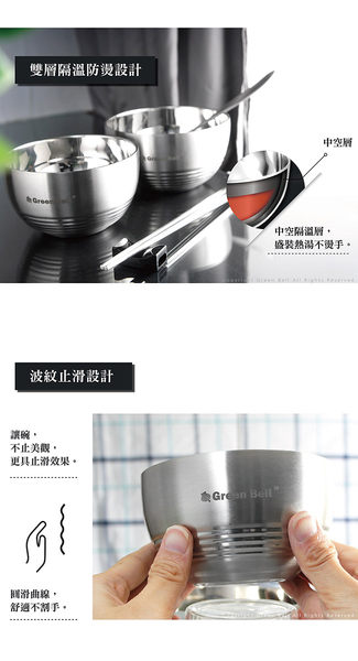 GREEN BELL綠貝 永恆316不鏽鋼雙層隔熱碗11.5cm(六入)