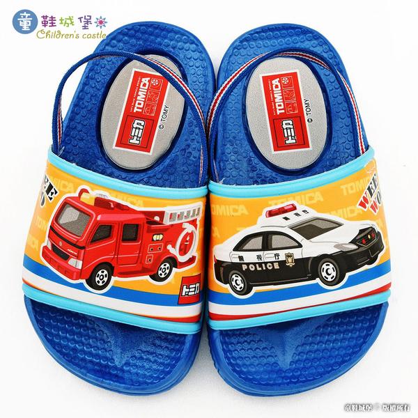 童鞋城堡-警車消防車後帶拖鞋Tomica多美小汽車 TM1836 藍
